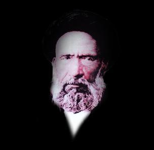 آیت الله سید حسن مدرس